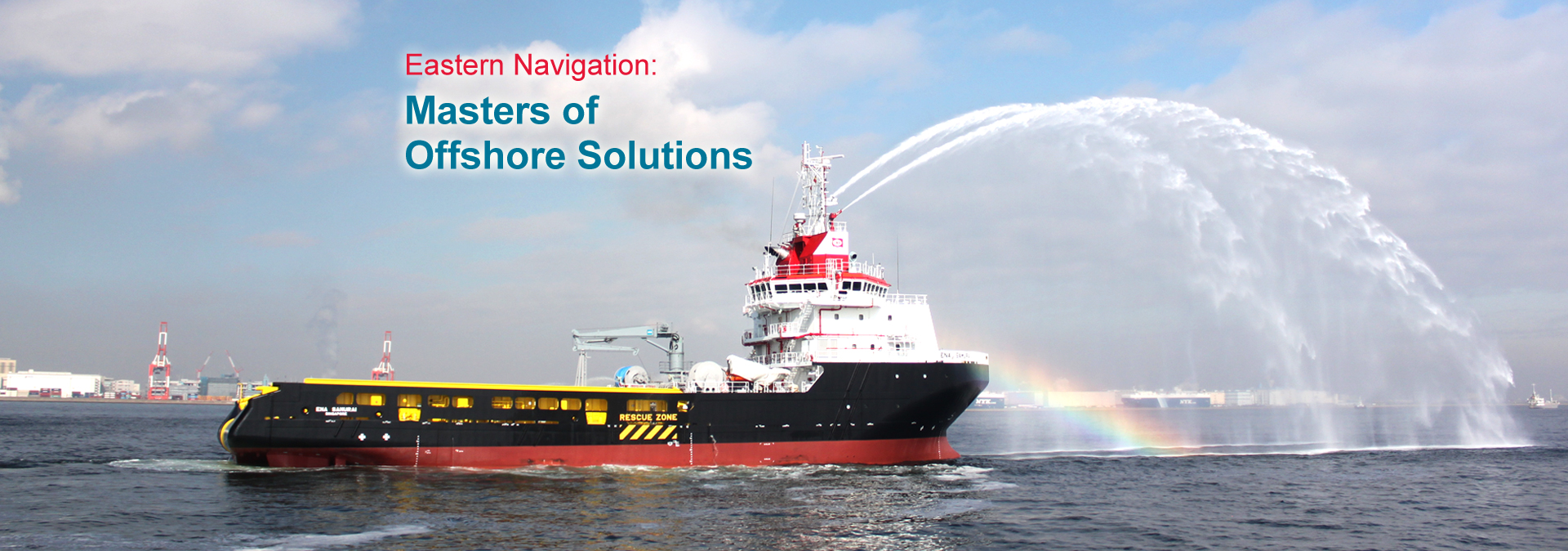 http://easternnavigation.com/our-fleet/anchor-handling-towing-supply-vessels/